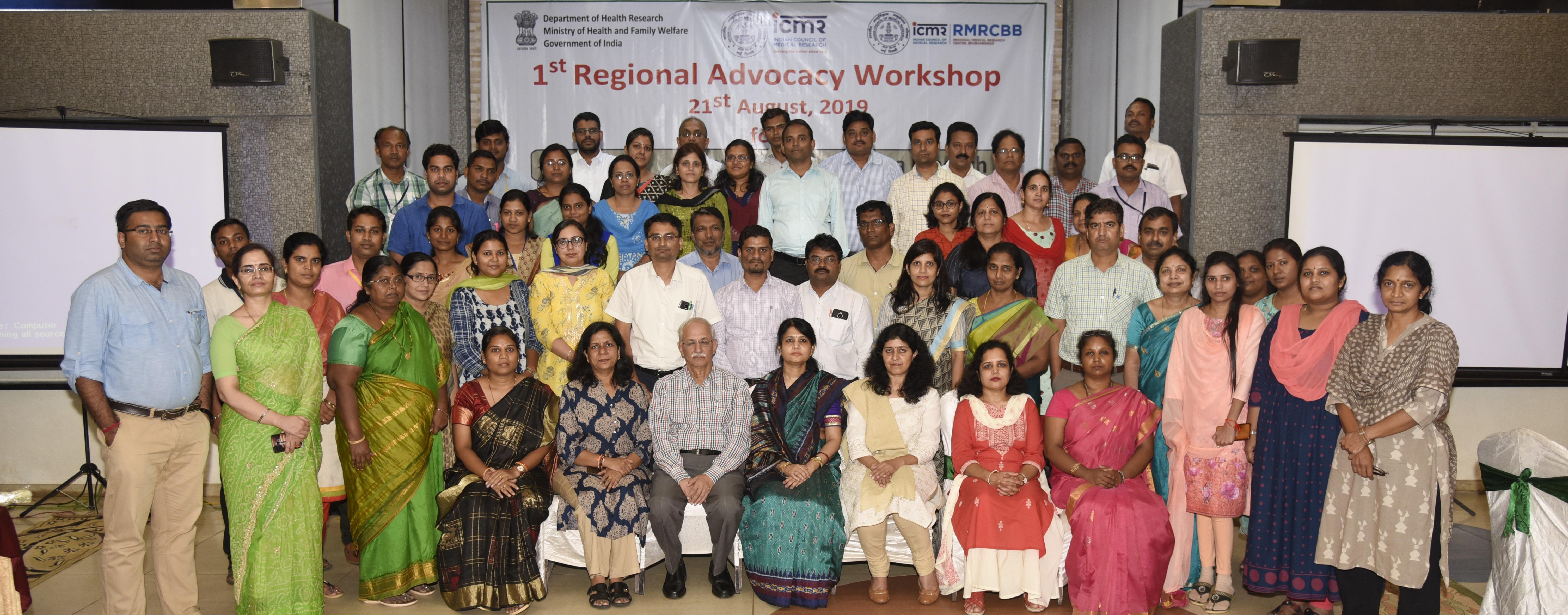 1st Regional Advocacy Workshop 2019 - Bhubaneswar